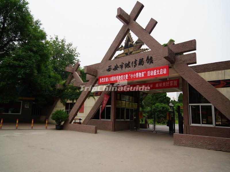 Entrance of Xi'an Banpo Museum