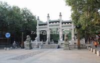 blog shaanxi travel xian datong high speed train
