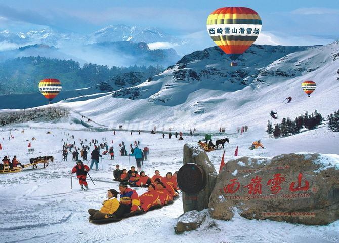 Xiling Snow Mountain Chengdu