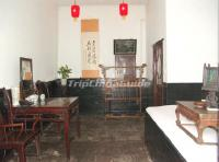 Yide Hotel Pingyao Ancient City