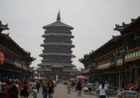 Yingxian Wooden Tower