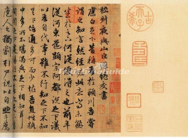 Calligraphy Yuan Dynasty