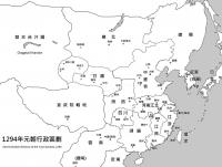 Yuan Dynasty Administrative Division Chinese Map