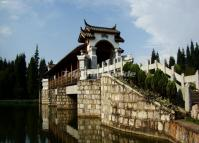 A Bridge at Yunnan Nationalities Village China
