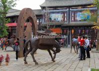 Yunnan Nationalities Village Scenery