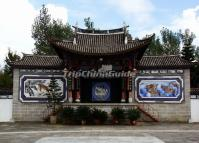 Bai People House at Yunnan Nationalities Village