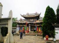 Yunnan Nationalities Village