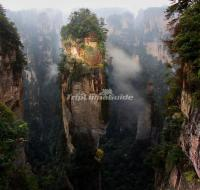 The Avatar Hallelujah Mountain in Zhangjiajie National Forest Park