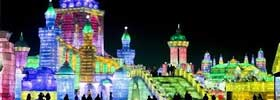 China Ice Festival Tours