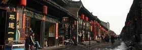 Tours to Pingyao