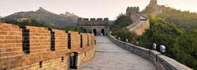 Tours to Beijing